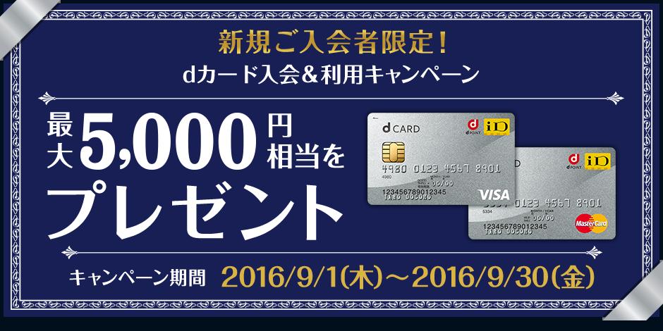 cpn-dcard-shinki16c-mv