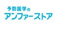 アンファーストア(ANGFA Store)